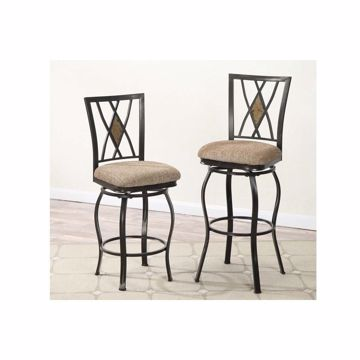"Picture of 24""SWIVEL BARSTOOL"