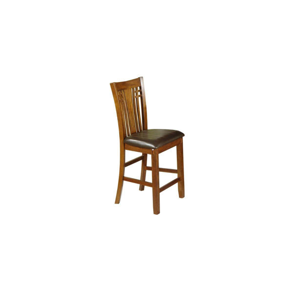 Picture of Zahara Counter Stool
